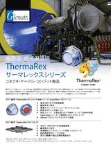 グレンエアジャパンの産業用コネクタのカタログ