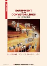関西オートメイション株式会社の搬送機器のカタログ