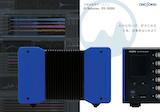 株式会社小野測器のスペクトラムアナライザのカタログ