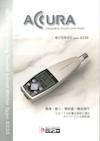 積分型騒音計 type6230 【株式会社アコーのカタログ】