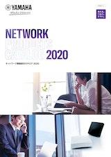ヤマハ株式会社のLANモジュールのカタログ