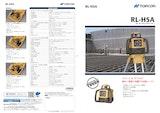 株式会社トプコンのレーザー変位計のカタログ