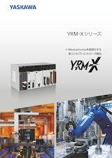 安川オートメーション・ドライブ株式会社のロボットコントローラのカタログ