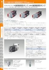 マグネットカップリング型油回転真空ポンプDUO 6MC-Nのカタログ