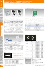 減圧装置 関連装置・純正パーツ 真空ホース/真空ホースセット 一覧表Vacuum Pump Option and Hose listのカタログ