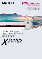 武藤工業株式会社の産業用インクジェットプリンターのカタログ
