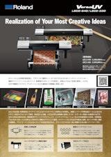 トーヨーケム株式会社のインクジェットプロッタのカタログ