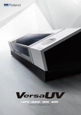VersaUV LEF2-300D/300/200のカタログ