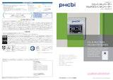 PHCホールディングス株式会社の超低温冷凍庫のカタログ