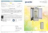 PHCホールディングス株式会社の培養装置のカタログ