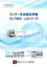朝日ライフサイエンス株式会社の器具洗浄機のカタログ