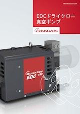 EDCドライクロー真空ポンプのカタログ