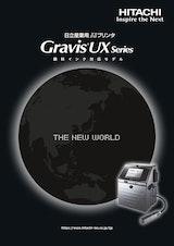 GravisUXseries顔料インク対応モデルのカタログ