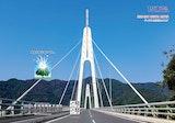 鶴賀電機株式会社の電流計のカタログ