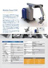 PCL株式会社の自動溶接機のカタログ