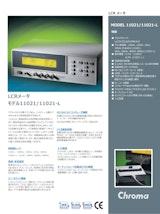 クロマジャパン株式会社のLCRメーターのカタログ