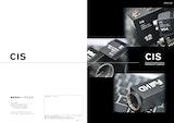 株式会社シーアイエスのToFカメラのカタログ