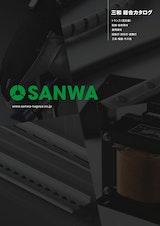 株式会社三和の接地抵抗計のカタログ
