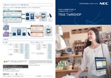 効率的な店舗運営を実現する 小売業向けPOSシステム TRUE TWINSHOPのカタログ