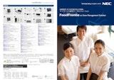 店舗経営における生産性向上を実現。 フードサービス業向けトータルソリューション FoodFrontia as Store Management Solutionのカタログ