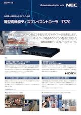 4K映像・4画面マルチスクリーン対応 薄型高機能ディスプレイコントローラ TS7Gのカタログ