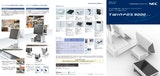 あらゆる店舗に美しく溶け込むフリースタイルデザイン POSターミナル総合カタログ TWINPOS 9000シリーズ TWINPOS S2のカタログ