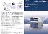 N6370シリーズ  高速・高精度の文字認識が可能なOCRスキャナ N6370Eのカタログ