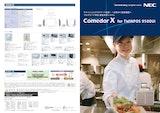 キャッシュレスでスマート決済! 一歩先ゆく食堂運営へ マルチカード対応 食堂決済システム ComedorX for TWINPOS 9500Uiのカタログ