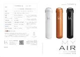 MY AIR カルテック光触媒搭載 パーソナル空間除菌・脱臭機のカタログ