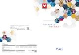 YAMAYO Advanced Filtration Industries 「CFUを見ること」がない次世代へのカタログ