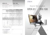 HiROX Digital Microscope HRX-01フラグシップモデル RX-100スタンダードモデルのカタログ