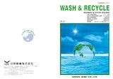 WASH&RECYCLEのカタログ