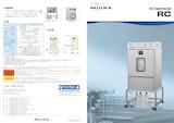 株式会社トミー精工の自動洗浄機のカタログ