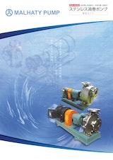 ステンレス渦巻ポンプ 製品ガイドのカタログ
