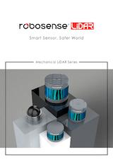 Suteng Innovation Technology Co., LTDのLiDARセンサーのカタログ
