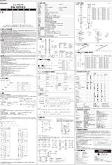 株式会社オートニクスのエリアセンサーのカタログ
