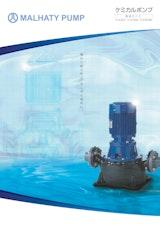 MALHATY PUMP ケミカルポンプ製品ガイド SFV型自吸式/TFV型非自吸式/RE型槽内外堅型のカタログ