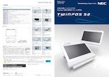 POSターミナル2019年12月 多様な店舗シーンにマッチするWindows搭載業務用タブレット型POS TWINPOS S2のカタログ