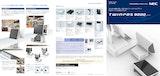 POSターミナル2017年10月 あらゆる店舗に美しく溶け込むフリースタイルデザインPOSターミナル総合カタログ TWINPOS9000シリーズのカタログ