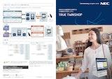 効率的な店舗運営を実現する小売業向けPOSシステム TRUE TWINSHOPのカタログ