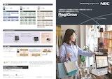 小規模店から中規模店まで幅広い業種業態に対応する専門店向け店舗管理POSシステム RegiGrowのカタログ