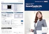 簡単操作・低コストで始められる入退管理ソリューション SecureFrontia Liteのカタログ