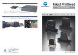 コニカミノルタジャパン株式会社の産業用インクジェットプリンターのカタログ