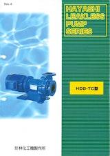 HAYASHI LEAKLESS PUMP SERIES HDG-TC型のカタログ