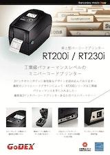 和信テック株式会社のバーコードプリンターのカタログ