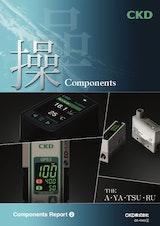 CKD株式会社の流量計のカタログ