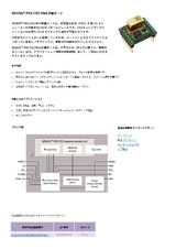 XENSIV PAS CO2 Mini 評価ボード カタログのカタログ