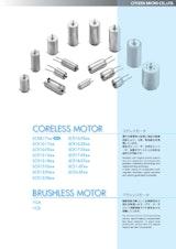 シチズンマイクロ株式会社のコアレスモーターのカタログ